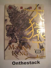 MANGA: The Monkey King Vol. 2 by Katsuya Terada (Paperback, 2012) Sealed!