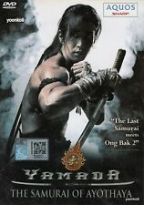 Yamada: The Samurai of Ayothaya DVD (2010) Thai Movie English Sub PAL Region 0