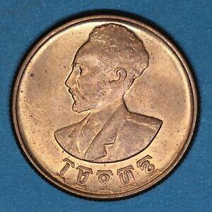 1936 (44) Ethiopia 25 Cents Santeems coin, UNC, KM# 35, rarer smooth rim type