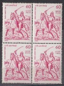 INDIA 1988 STAMP RANI AVANTI BAI, WOMEN WARRIOR, HORSE  BLOCK OF 4  . MNH