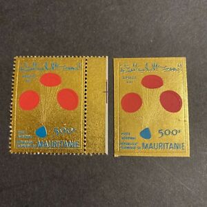 Mauritanie 1970 Apollo XIII Timbres OR Dentelé + Non Dentelé Neufs ** Cote ++++