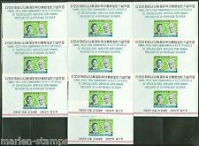 KOREA  SCOTT#690a  LOT OF 10  SOUVENIR SHEETS  MINT NH