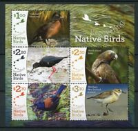 New Zealand NZ 2017 MNH Recovering Native Birds 5v M/S Ducks Parrots Stamps