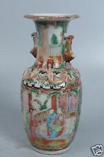 New listing Small Rose Medallion Chinese Export Porcelain Vase - Pc