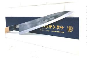 Premium Japanese Chefs Knife  210mm AS Gyuto Moritaka Hamono Aogami Super Steel