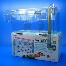 Spawning BOX 2L Satellite Hanging Outside Breeding Seperating Fish Tank Aquarium