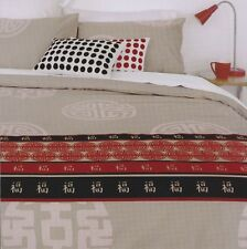 Red Black Reversible TAO Stone Beige DOUBLE Quilt Doona Duvet Cover Set
