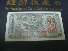 KOREA BANKNOTES 5 WON 1947 (UNC)