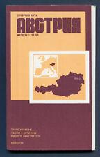 AUSTRIA MAP/ PRINTED IN USSR RUSSIA 1981