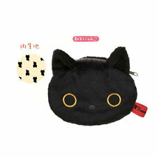 San-X Black Cat with Socks Stuffed Nyanko Face Plush Coin Case (CK44501) 10c60