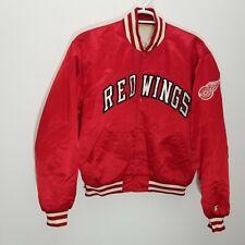 Vintage Starter NHL Detroit Red Wings Satin Snap Jacket XL Stitched USA Hockey