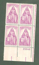 1087 Polio Issue Plate Block Mint/nh (Free shipping offer)