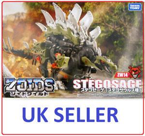 **UK Seller** Zoids STEGOSAGE (ZW14) - Official Takara Tomy - Toy Figure BOXED