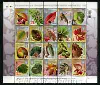 "2017 Ukraine, Sheetlet 8th definitive- ""TREE LEAVES and FRUIT.""  MNH !!!"