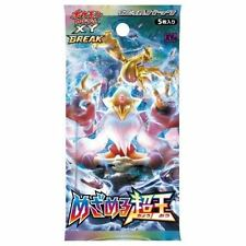 1 Booster Pokémon XY10 : Awakening of Psychic Kings - JAPONAIS