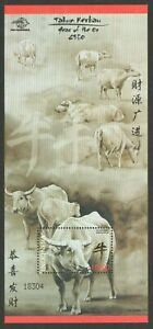 INDONESIA 2009 ZODIAC LUNAR NEW YEAR OF OX SOUVENIR SHEET OF 1 STAMP IN MINT MNH
