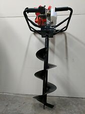 HOC ONE MAN AUGER 71 CC + 6 INCH 4 FOOT BIT + 90 DAY WARRANTY + FREE SHIPPING