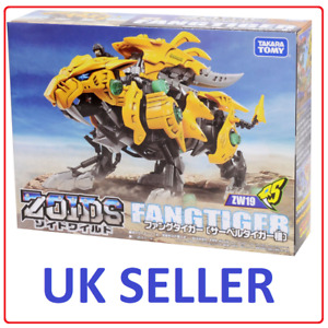 **UK Seller** Zoids FANG TIGER (ZW19) - Official Takara Tomy - Toy Figure BOXED