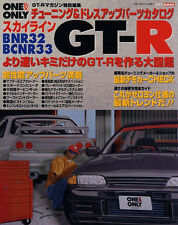 [BOOK] NISSAN SKYLINE GT-R tuning parts catalog BNR32 BCNR33 R32 R33 Nismo 400R