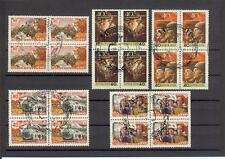 Russia 1958 Sc# 2039-43 set Red army soldier celebrity cancelation blocks 4 NH