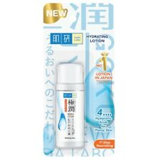 Hada Labo Lotion Moisturizing Face Hydrating Skin Super Hyaluronic Acid 30ml