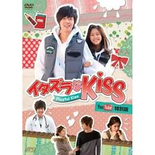 New Itazura na Kiss Playful Kiss You Tube Special Edition DVD Japan OPSD-S1020