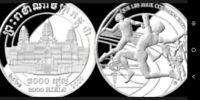 Countdown to Tokyo 1 oz Pure Silver Commemorative Coin- NEW, UNIQUE