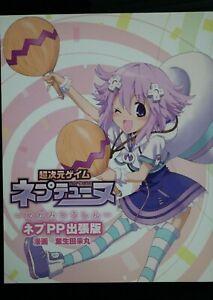 JAPAN Hyperdimension Neptunia ~Megami Tsuushin~ Manga Booklet