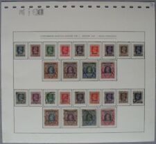 S1915) Pakistan servizio marchi aushilfsausgabe 1.10.1947 */o KW Michel € 340