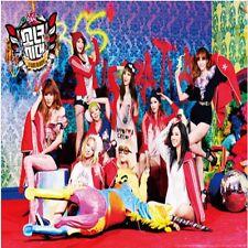 Girls' Generation -I Got A Boy 4th Album CD,PhotoBook,Card Sealed,SNSD