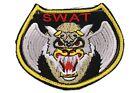 Desert Storm / OIF Iraqi Swat Bat Unit Sleeve Patch