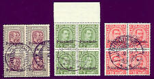 ICELAND #O69-71 Official Ovpts in used Blocks of 4