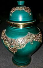 Unique and Beautiful Teal Ginger Jar with Braided Gold Accent and Copper Horsesh