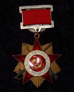 WW2 USSR Soviet Russian Military Order of the Patriotic War 1st class 1942-43