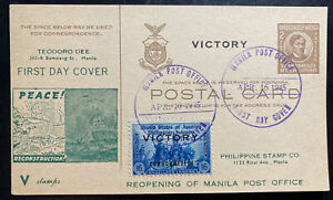 1945 Manila Philippines Stationery Postcard Cover Peace Victory Issue FDC