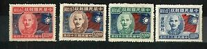 CHINA   VERY OLD SET LOT # 15 T  SF