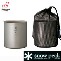 New Snow peak TW-122 Titanium Stacking Double Wall Cup H450 from Japan