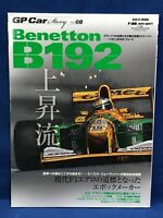 GP Car Story Vol.08 Benetton B192 F1 Formula 1 Motor Japanese Magazine
