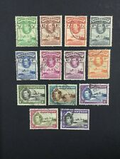 MOMEN: GOLD COAST SG #120a-132 1938 USED £80 LOT #5074