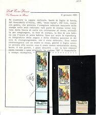 ITALIA 1983 - ANNO SANTO - ASSENZA PARZIALE DI STAMPA - VARIETA' CERTIFICATA