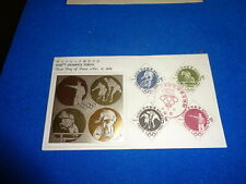 Japan Metal Engraved Fdc, Scott# B24-B27