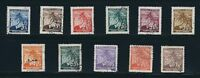 Complete WWII stamp set / B a M German Occupation / Linden Leaves / Third Reich