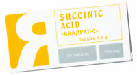 Succinic (Amber) Acid Natural Antioxidant Immune System Activator 20 x 100 mg