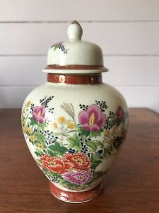 Vintage Japanese Lidded Porcelain Satsuma Ginger Jar/Lidded Urn  Made In Japan