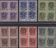 BURMA, 1942. KGVI Scott 1N37-42 Blocks, Myaungmya II, Signed, Mint
