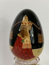 1992 Hand Painted Lacquered Wood Egg Russian Ukranian Woman Rural Scene