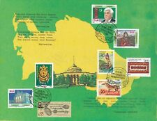 Turkmenistan GOV'T ISSUED SOUV CARD MAP W/ CANCELLED EARLY ISSUES **RARE**