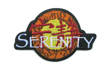 Serenity Logo Embroidered Patch -new