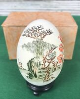 Vintage Oriental CHINESE HAND PAINTED SIGNED EGG, Trees, Bonsai, 4a