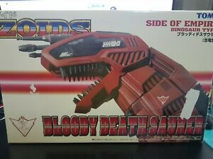 Tomy ZOIDS EZ-021 BLOODY DEATH SAURER SIDE OF EMPIRE DINOSAUR TYPE